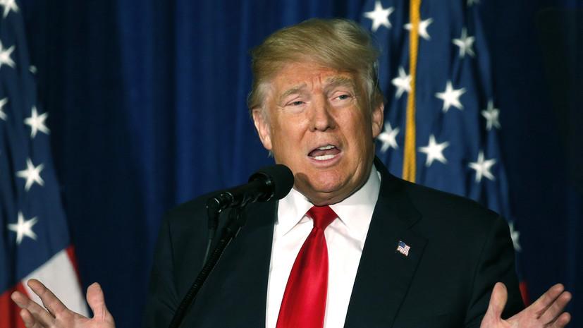 """Трамп заявил, что США """"не пойдут в Сирию"""""""