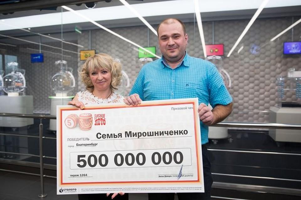 Неудобно: Почему точный адрес победителя «Русского лото» не сообщили?