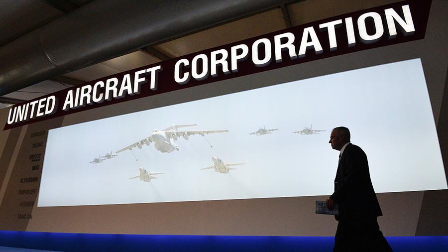 Планы разделения Объединенной авиастроительной корпорации
