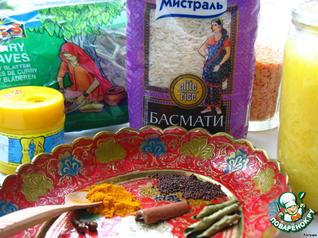 Кичари - пища богов