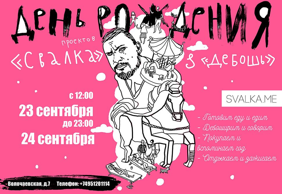Наконец-то фуд порно: что делать на двухдневном фестивале еды в Москве