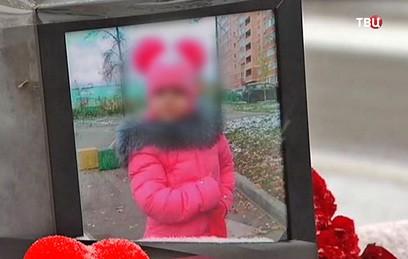 Суд арестовал водителя, сбившего насмерть девочку в Коммунарке