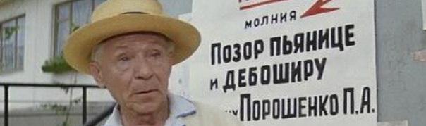 Порошенко с ходу опозорился в суде над Януковичем — адвокат