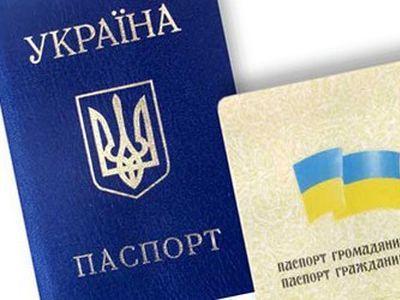 После Саакашвили украинский паспорт заберут у чиновника из НАБУ