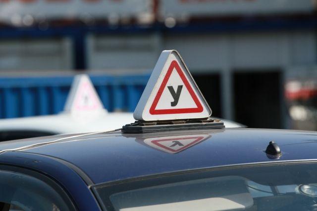 В России вступили в силу новые правила выдачи водительских прав