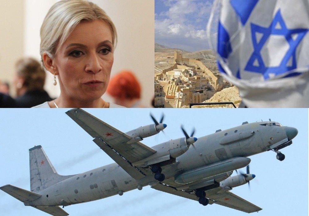 «Стыдно прятаться за спиной того, кто защищает тебя»: Захарова пристыдила Израиль за крушение Ил-20