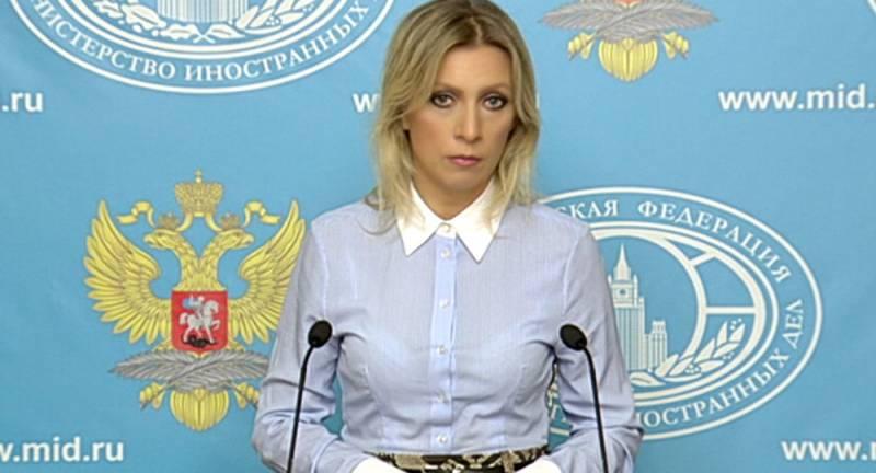 МИД РФ: Россия готовит ответ на арест российской дипсобственности в США