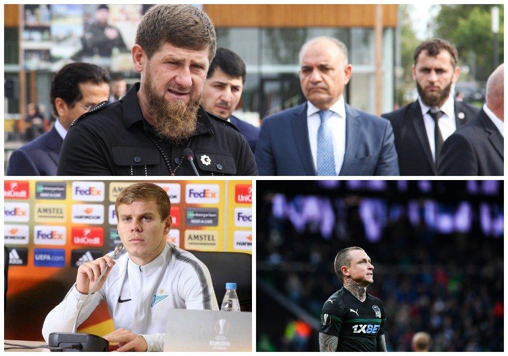Кадыров заявил о готовности трудоустроить Мамаева и Кокорина в грозненском «Ахмате»