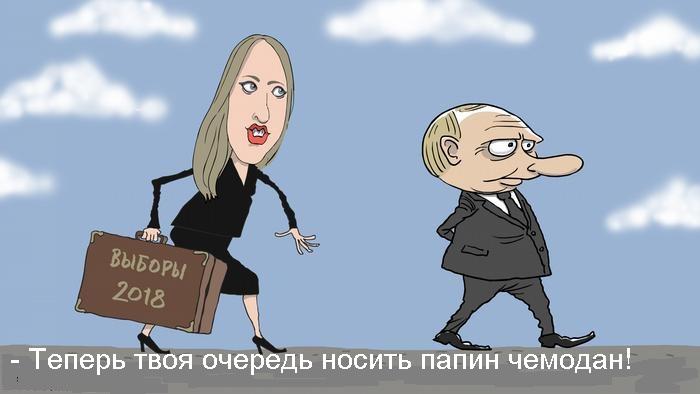 Мысли вслух: зачем Владимиру…