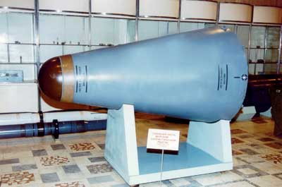 Второй оружейный ядерный центр Советского Союза (ныне РФЯЦ - ВНИИТФ)