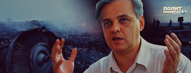 Корифей украинской журналистики: В случае с MH-17 – плевать на стандарты!