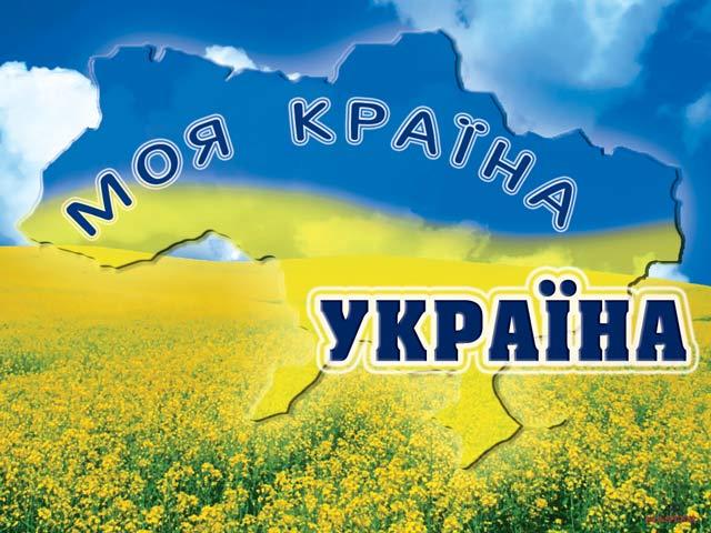 Природные ресурсы Восточной Украины не дают покоя Киеву и США