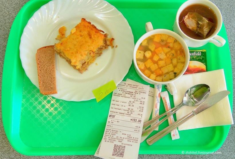 Как пообедать в московском аэропорту за 150 рублей