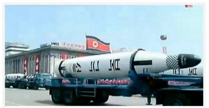 Северная Корея пригрозила потопить атомную подлодку ВМС США