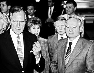 Чего не понимал Горбачев в «…