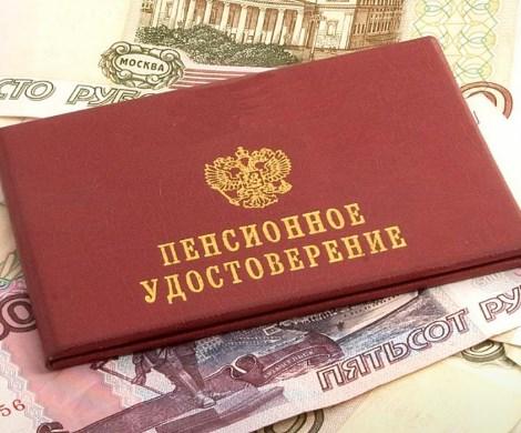 На пенсию в 47 лет: россияна…