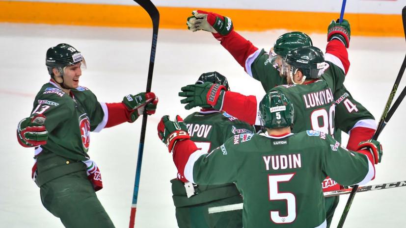 «Ак Барс» одолел «Салавата Юлаева» в матче КХЛ