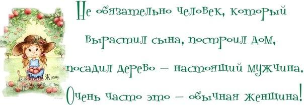 1372616329_frazochki-18 (604x209, 76Kb)