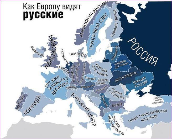 Украина и Россия, трезвый взгляд на предмет. Стоит прочесть всем думающим людям..