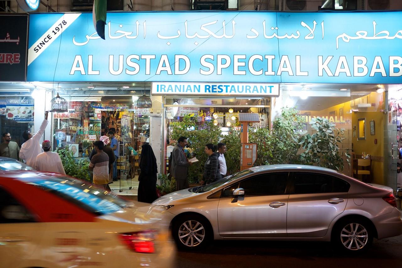 Дубай гастрономический: обзор старейших и достойнейших ресторанов эмирата