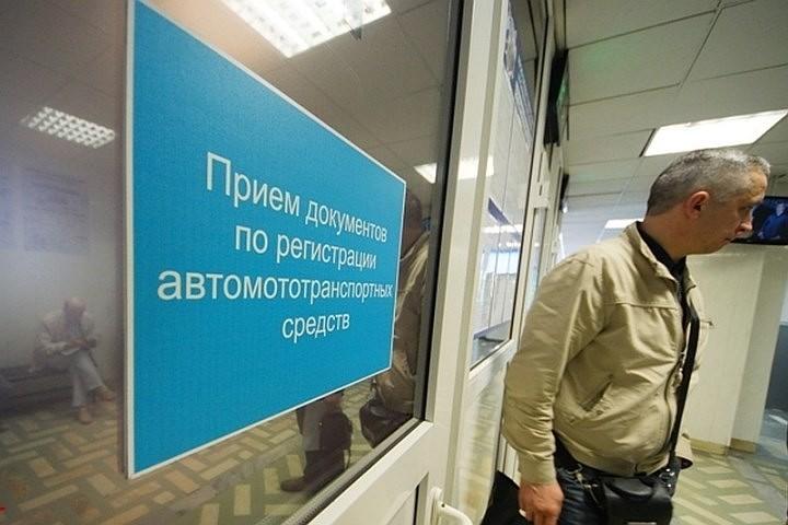 В России с 7 октября вступят в силу новые правила регистрации автомобилей