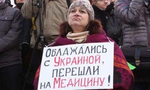 Вопиющая нищета. Киевский морг остановил работу