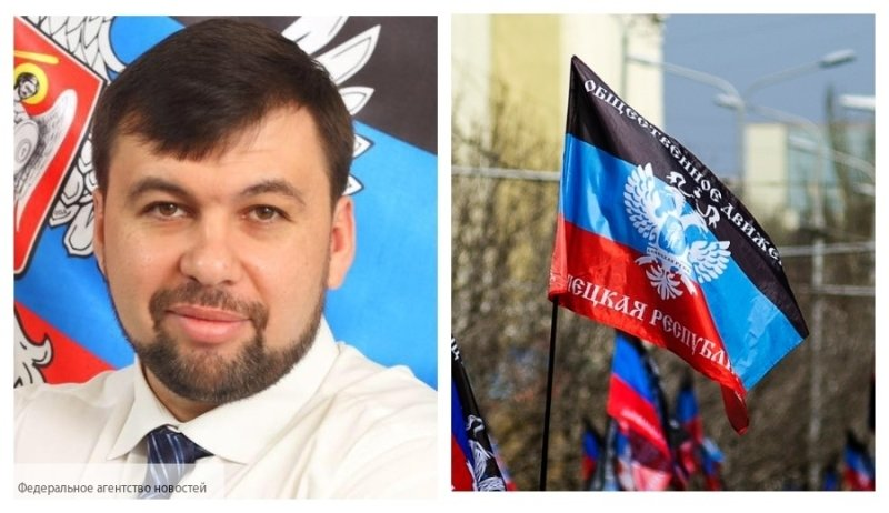 ДНР будет развивать промышле…