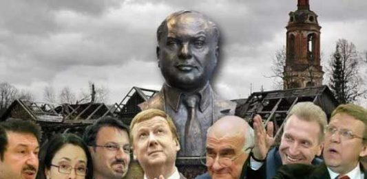 Враждебные России цели росси…