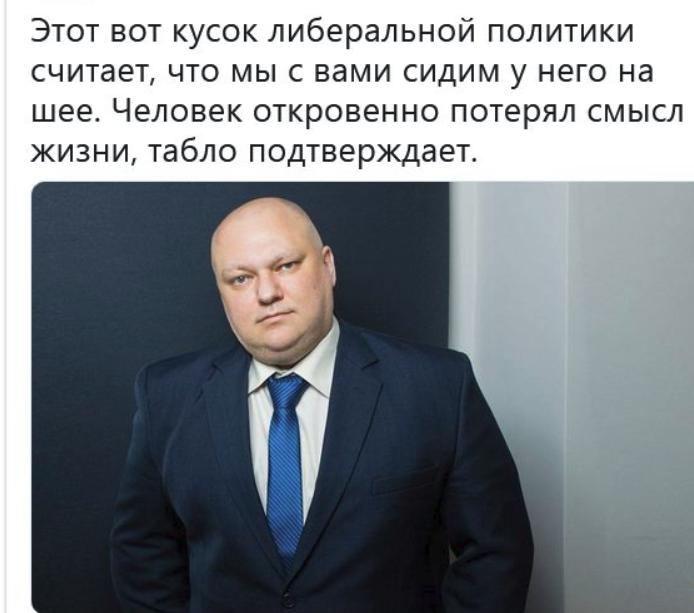 Депутат предложил упразднить пенсии в России