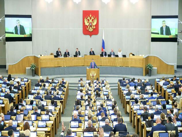 Депутаты Госдумы одобрили повышение пенсионного возраста во втором чтении