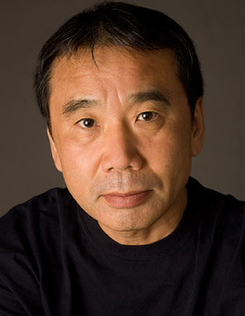 Харуко Мураками