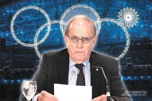 Fancy Bears: автор расследования о допинге в РФ действовал по заказу Канады