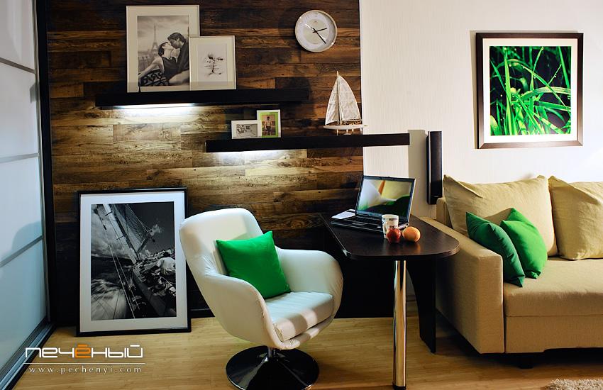 Дизайн интерьера квартиры холостяка