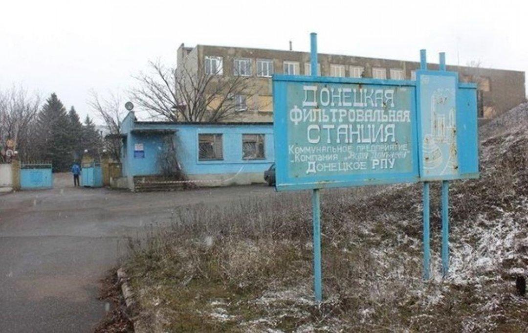 Каратели открыли огонь по Донецкой фильтровальной станции