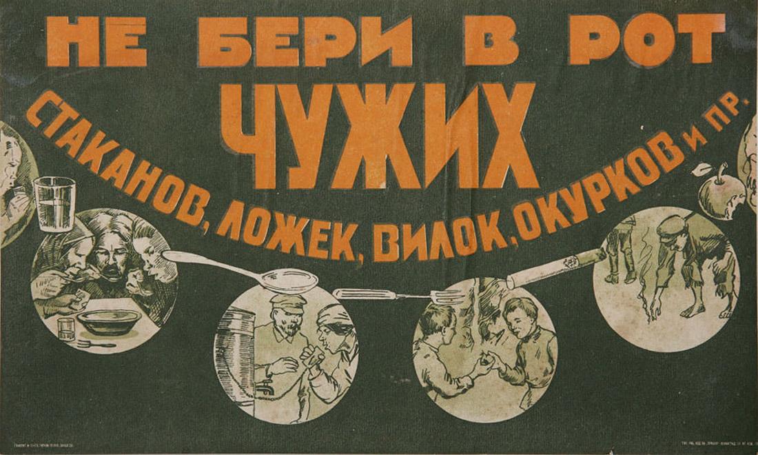 Вся правда про гигиену в СССР.