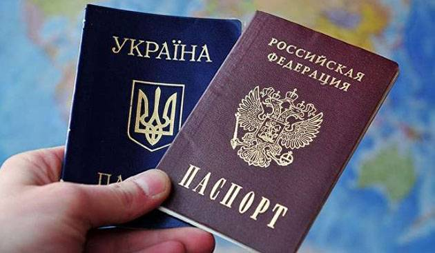 Парламентарии РФ упростили переход из украинского в российское гражданство