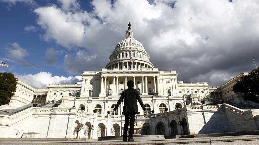 Американский конгрессмен предложил замену российскому газу для Европы