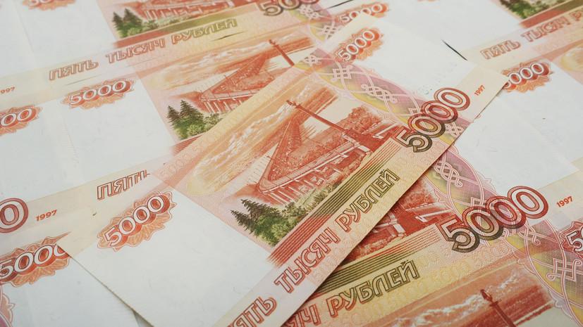 На открытии торгов рубль снижается к доллару и евро. Об этом свидетельствуют данные Московской биржи.