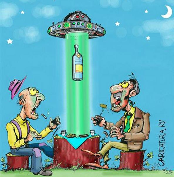 Как деревенские выпивохи стали свидетелями контактов с непознанным
