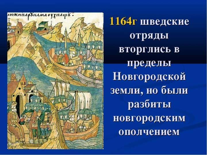 Забытая победа: Битва на реке Воронежке