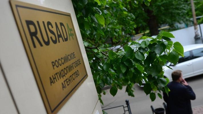Изменник Родченков в шоке от решения WADA по России: Это предательство
