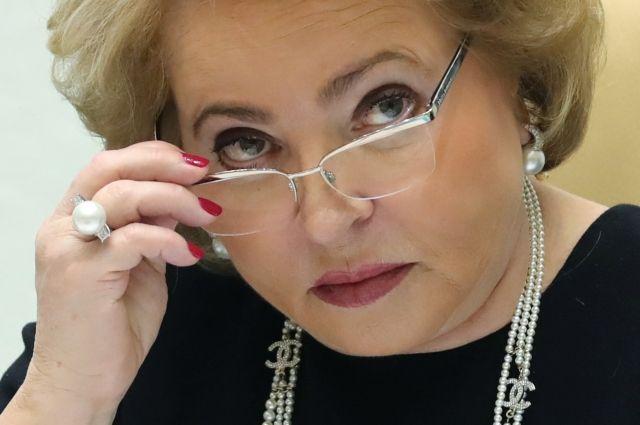 Матвиенко призвала не допустить попыток вмешательства в выборы президента