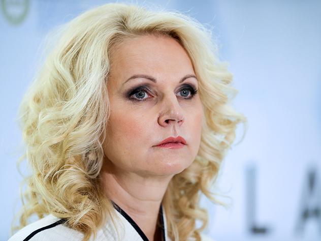 Татьяна Голикова: учителя до…