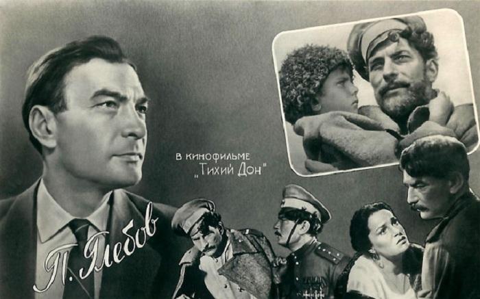 Пётр Глебов в юности.