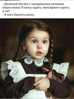 Улыбнитесь, или устами ребенка...