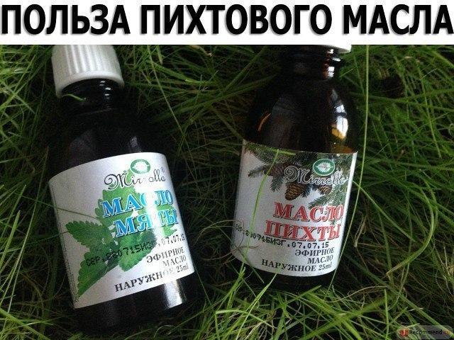 Пихтовое масло — верное средство для борьбы со многими заболеваниями