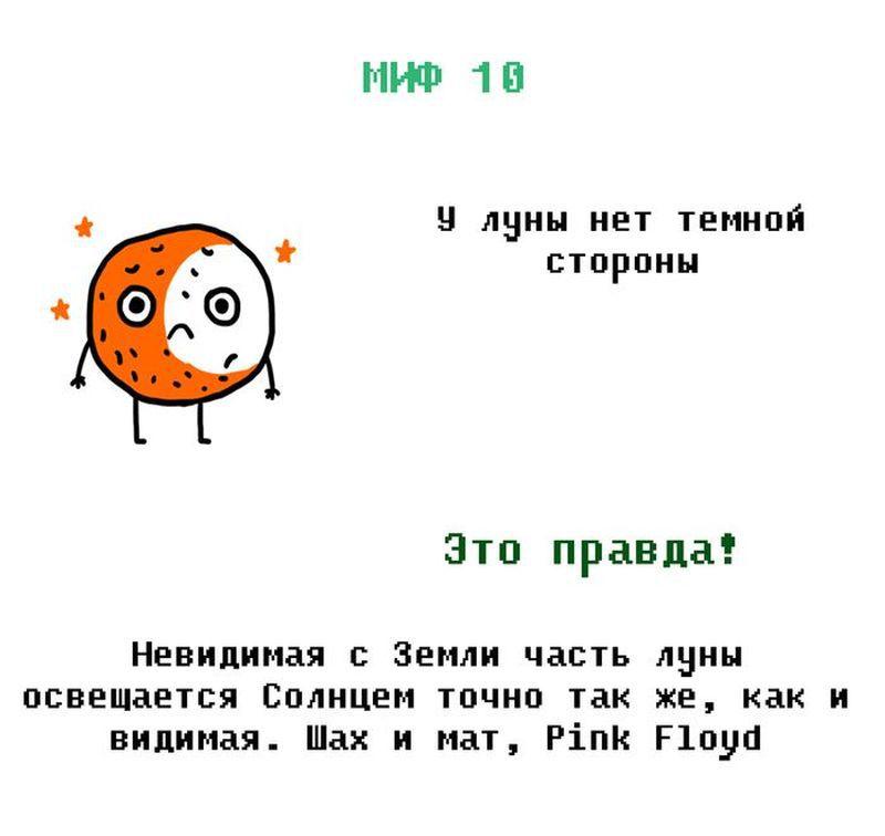 detstva-nashego-legendy-eto-interesno-poznavatelno-kartinki