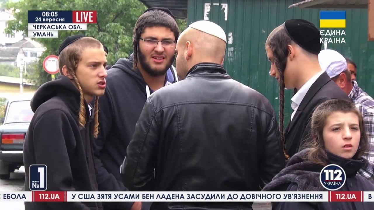 Вашингтон продолжает разжигать: НАБУ наехало на киевскую синагогу