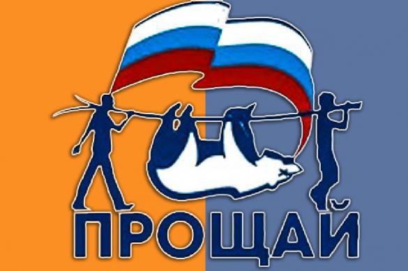 Россияне на выборах-2018 выс…
