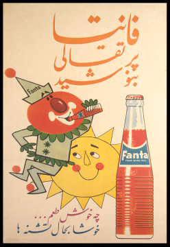 Какой была «Фанта» в СССР